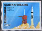 Poštovní známka SAR 1976 Start rakety Sojuz 19 Mi# 401