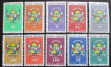 Poštovní známky SAR 1965-69 Státní znak, služební TOP SET Mi# 1-10 Kat 17€