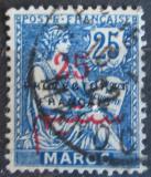 Poštovní známka Francouzské Maroko 1914 Protektorát přetisk Mi# 8