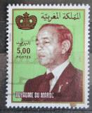 Poštovní známka Maroko 1995 Král Hassan II. Mi# 1015 II Kat 10€