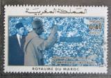 Poštovní známka Maroko 1975 Král Mohammed a princ Hassan Mi# 815