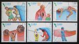Poštovní známky Kuba 1983 Pan-americké hry Mi# 2747-52
