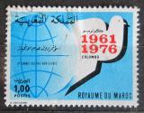 Poštovní známka Maroko 1976 Konference svobodných států Mi# 857