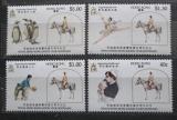 Poštovní známky Hongkong 1984 Žokejský klub Royal Hongkong Mi# 435-38 Kat 20€