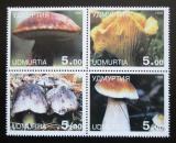 Poštovní známky Udmurtsko, Rusko 1998 Houby Mi# N/N