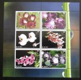 Poštovní známky Komijská rep., Rusko 2003 Květiny Mi# N/N