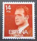 Poštovní známka Španělsko 1982 Král Juan Carlos I. Mi# 2538