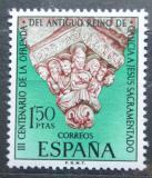 Poštovní známka Španělsko 1969 Fasáda katedrály v Lugo Mi# 1814