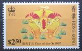 Poštovní známka Hongkong 1997 Čínský nový rok, rok býka Mi# 786