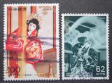 Poštovní známka Japonsko 1991 Umění, Kabuki Mi# 2048-49