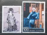 Poštovní známky Japonsko 1991 Divadlo Mi# 2080-81