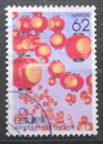 Poštovní známka Japonsko 1992 Slavnosti Tanabata Mi# 2109
