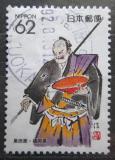Poštovní známka Japonsko 1992 Lidová píseň Kurodabushi Mi# 2113