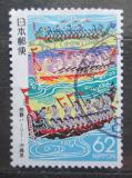 Poštovní známka Japonsko 1992 Dračí lodě Mi# 2114