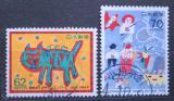 Poštovní známky Japonsko 1992 Umění Mi# 2124-25
