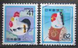 Poštovní známky Japonsko 1992 Čínský nový rok, rok kohouta Mi# 2131-32