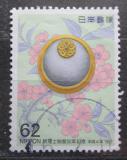Poštovní známka Japonsko 1992 Auditoři Mi# 2130