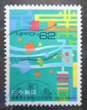 Poštovní známka Japonsko 1993 Obchodní registr, 100. výročí Mi# 2168