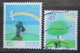 Poštovní známky Japonsko 1993 Den psaní dopisů Mi# 2170-71