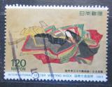 Poštovní známka Japonsko 1993 Mezinárodní týden dopisů Mi# 2185