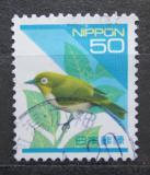 Poštovní známka Japonsko 1994 Kruhoočko japonské Mi# 2200 A