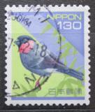 Poštovní známka Japonsko 1994 Hýl obecný Mi# 2221