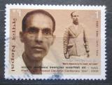 Poštovní známka Nepál 2009 Laxmi Prasad Devkota, básník Mi# 996