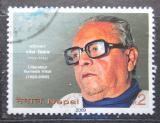 Poštovní známka Nepál 2009 Ramesh Vikal, spisovatel Mi# 990