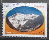 Poštovní známka Nepál 2005 Mount Kanchanjunga Mi# 809