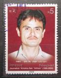 Poštovní známka Nepál 2009 Krishna Sen, básník Mi# 991