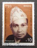 Poštovní známka Nepál 2011 Shankar Lamichhane, spisovatel Mi# 1025