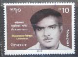Poštovní známka Nepál 2012 Bhuvaneswor Patheya, spisovatel Mi# 1071