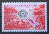 Poštovní známka Francie 1974 Model atomu Mi# 1886
