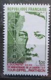 Poštovní známka Francie 1973 Eugene Ducretet Mi# 1849