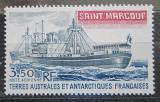 Poštovní známka Francouzská Antarktida 1980 Nákladní loď Mi# 155