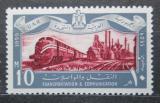 Poštovní známka Egypt 1959 Dieselová lokomotiva Mi# 564