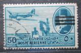 Poštovní známka Egypt 1953 Letadlo nad přehradou přetisk Mi# 456