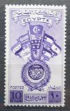 Poštovní známka Egypt 1945 Konference Arabské ligy Mi# 281