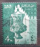 Poštovní známka Egypt 1958 Lampa Mi# 533