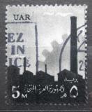 Poštovní známka Egypt 1960 Symbol průmyslu Mi# 575 a
