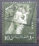Poštovní známka Egypt 1959 Ramses II. Mi# 576