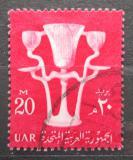 Poštovní známka Egypt 1959 Váza Mi# 578