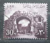 Poštovní známka Egypt 1959 Brána Svatého Simona Mi# 579