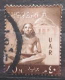 Poštovní známka Egypt 1959 Socha Mi# 581