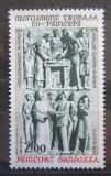 Poštovní známka Andorra Fr. 1979 Samostatnost knížectví, 700. výročí Mi# 301