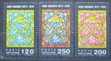Poštovní známky Vatikán 1978 Znak papeže Mi# 729-31