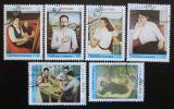 Poštovní známky Kuba 1977 Umění, Jorge Arche Mi# 2234-39