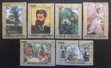Poštovní známky Kuba 1976 Umění, Collazo Mi# 2155-60