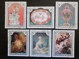 Poštovní známky Kuba 1975 Umělecké předměty Mi# 2049-54