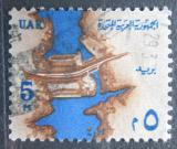 Poštovní známka Egypt 1964 Nil a přehrada Aswan Mi# 721